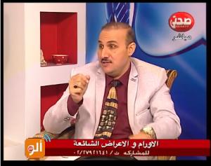 دكتور سيد الخشت على قناة صحتى وحديثه عن العلامات الخطرة